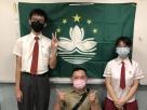 我校師生參與國際地球科學奧林匹克競賽獲得大會的證書肯定