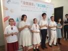 「濠鏡蓮影」旅遊景點中文徴文比賽