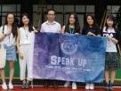 英語科師生於英語教學研討會中作專題分享