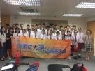 高中學生參與教青局職業放大鏡活動