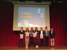 鏡平學校中學部舉辦生涯規劃茶會