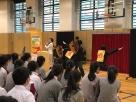 鏡平學校做好安全教育工作