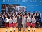 鏡平中學生連續三屆獲頒授優秀表現學生榮譽