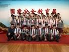 學生參觀國家安全教育展